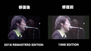 佐野元春「THE BARN」発売20周年記念、一夜限りのZeppプレミアム上映予...