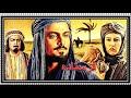 موسيقى المسلسل الإيراني سفير الإمام الحسين / فرستاده #