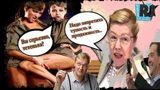 Трудно быть депутатом в РФ. Еще труднее - ЧИНОВНИКОМ. А президентом... вообще ***КАРАУЛ!