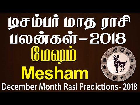 Mesham Rasi (Aries) December Month Predictions 2018 – Rasi Palangal