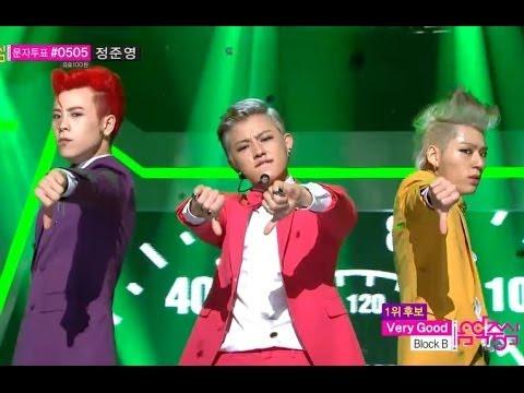 【TVPP】Block B - Very Good (Rainbow suit ver.), 블락비 - 베리 굿 @ Show! Music Core Live