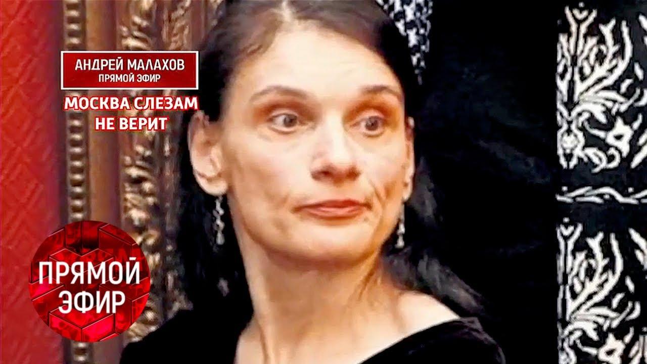 Андрей Малахов Прямой эфир 12.10.2020 Первое интервью дочери Баталова после скандала