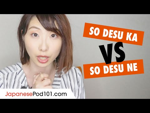 "How To Say Mother In Japanese Haha Vs Okaasan Ư Vs ÁŠæ¯ã•ã'"" Youtube"
