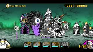 The Battle Cats! Revenge of B-Cyclone - NEO Darkness Heaven