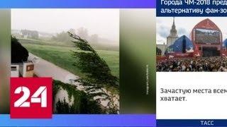 """""""Погода 24"""": буря идет на запад - Россия 24"""
