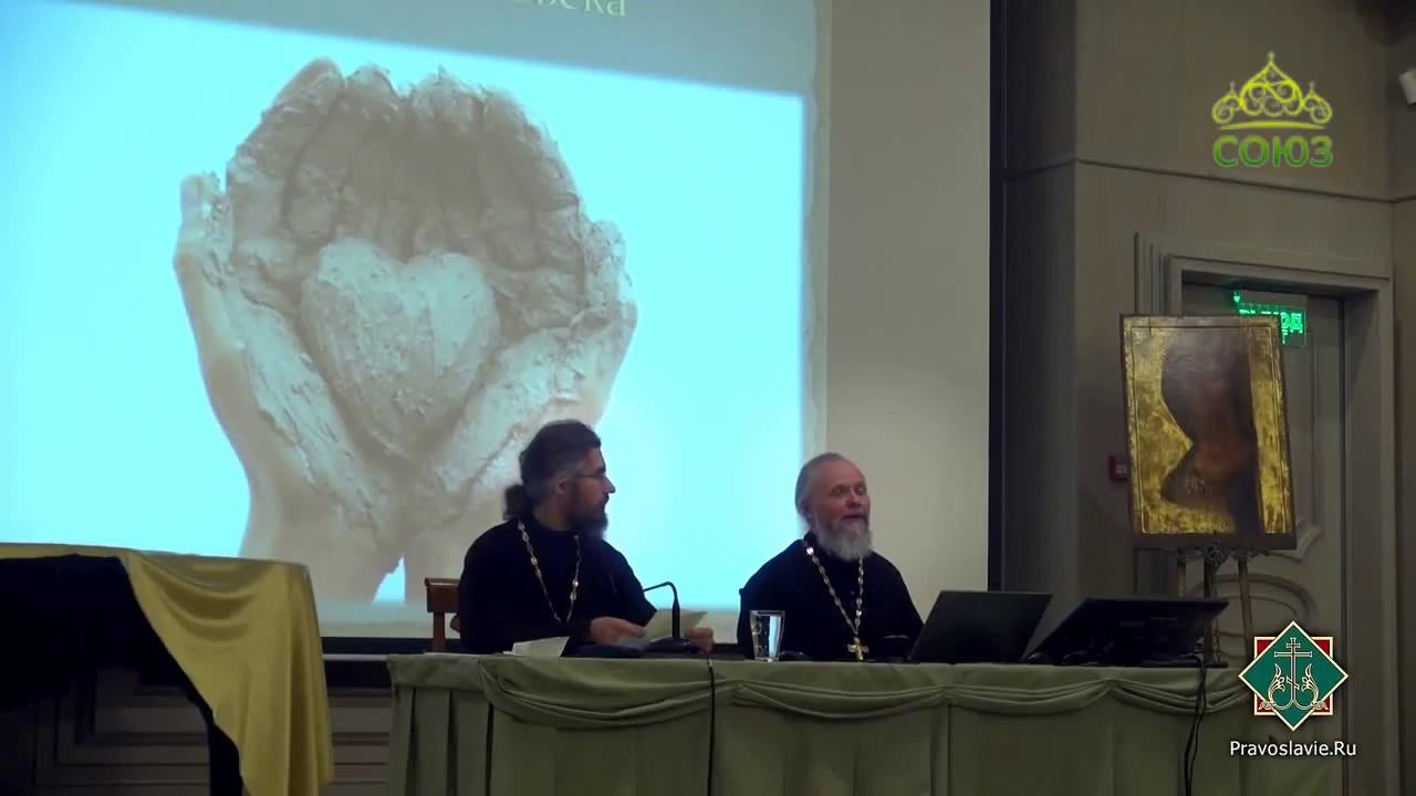 о православной антропологии лекции слушать работы: