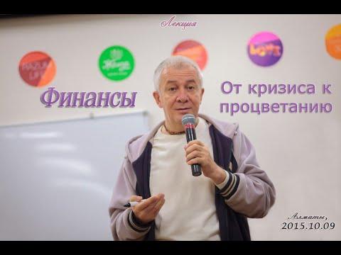 Академия Рефератов