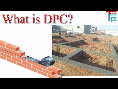 What is DPC? Benefits of DPC? | DPC