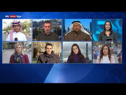 شبكة مراسلي سكاي نيوز عربية يطلعوننا على آخر تطورات فيروس كورونا والاجراءات الاحترازية لمختلف الدول  - نشر قبل 22 ساعة