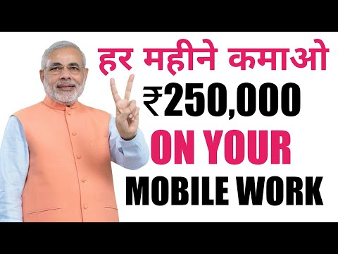 Make money online part time job for any student।