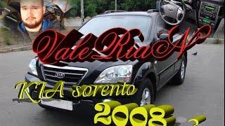 обзор KIA sorento  2008 г  Редкостное ГЭ за 700 тыс  Lada X Ray курит
