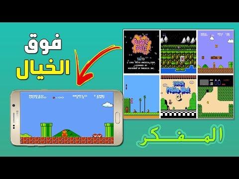 تحميل كتاب نظريات الاتصال محمد منير حجاب pdf