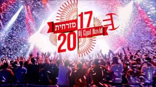 סט מזרחית 2017 Dj Eyal David