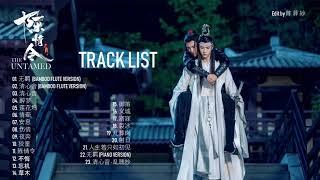 Download lagu [REUP] [PLAYLIST] 陈情令 Soundtrack OST /The Untamed Soundtrack OST