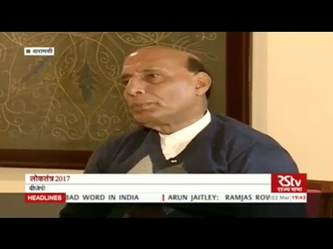 Loktantra- 2017|  Special Interview with Union Home Minister Rajnath Singh