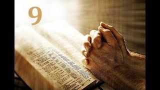 IGREJA UNIDADE DE CRISTO   /  Estudos Sobre Oração 9ª Lição  -  Pr. Rogério Sacadura
