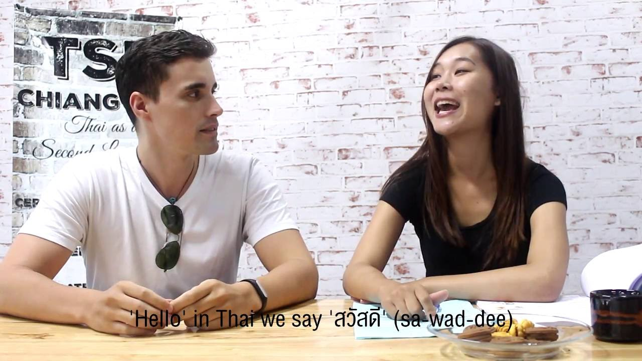 Greeting In Thai Youtube