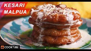 Homemade Malpua Recipe | How to Make Malpua | Easy Sooji Malpua