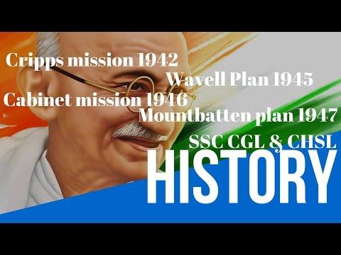 कैबिनेट मिशन | Cripps mission 1942 |  cabinet mission 1946 | History | Tutorial -4 | SSC | RAILWAY |