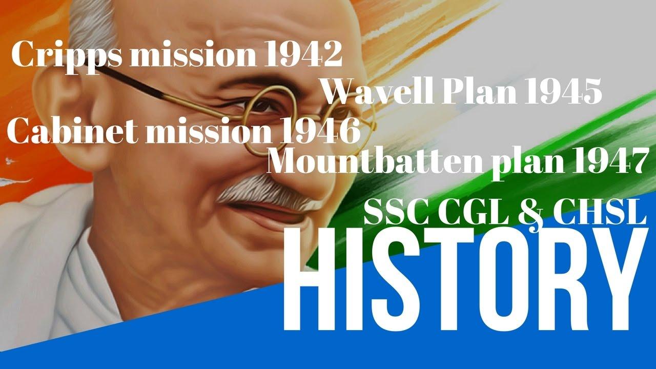 क ब न ट म शन Cripps Mission 1942 Cabinet Mission 1946
