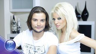 EMILIA & STEFAN ILCHEV - NYAMA KAK / Емилия и Стефан Илчев - Няма как, 2009