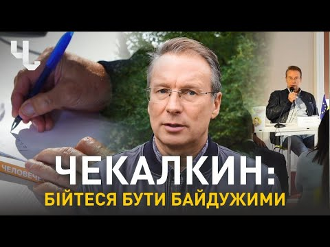 Чернівці LIVE: Дмитро Чекалкин презентував свою нову книгу -