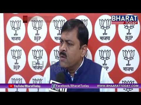 GVL Narasimha Rao Fires On Congress Over Pakistan Issue || Bharat Today
