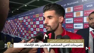 تصريحات بوصوفة وفيصل فجر بعد الإقصاء من الكان