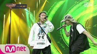 [ENG sub] Show Me The Money8 [4회] 훅으로 '썰었다!' 펀치넬로 vs 머쉬베놈 @1대1 크루 배틀 190816 EP.4