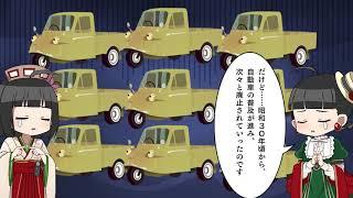 東京さくらトラムPRミニアニメ(路娘MOTION 第13話)