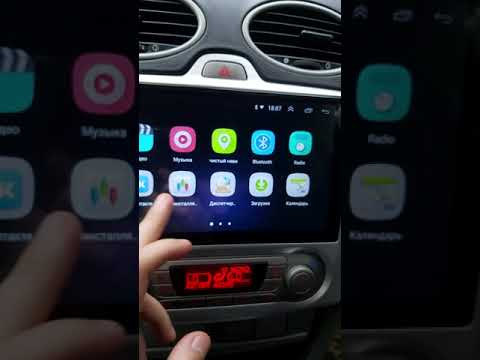 Seicane 2 DIN 9 дюймов Android 8,1 для Ford Focus 2