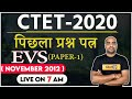 - CTET 2020-21  EVS  By Pawan Sir  Previous Year Question Paper  November 2012