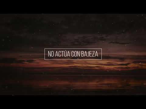 El Amor - Lyric Video
