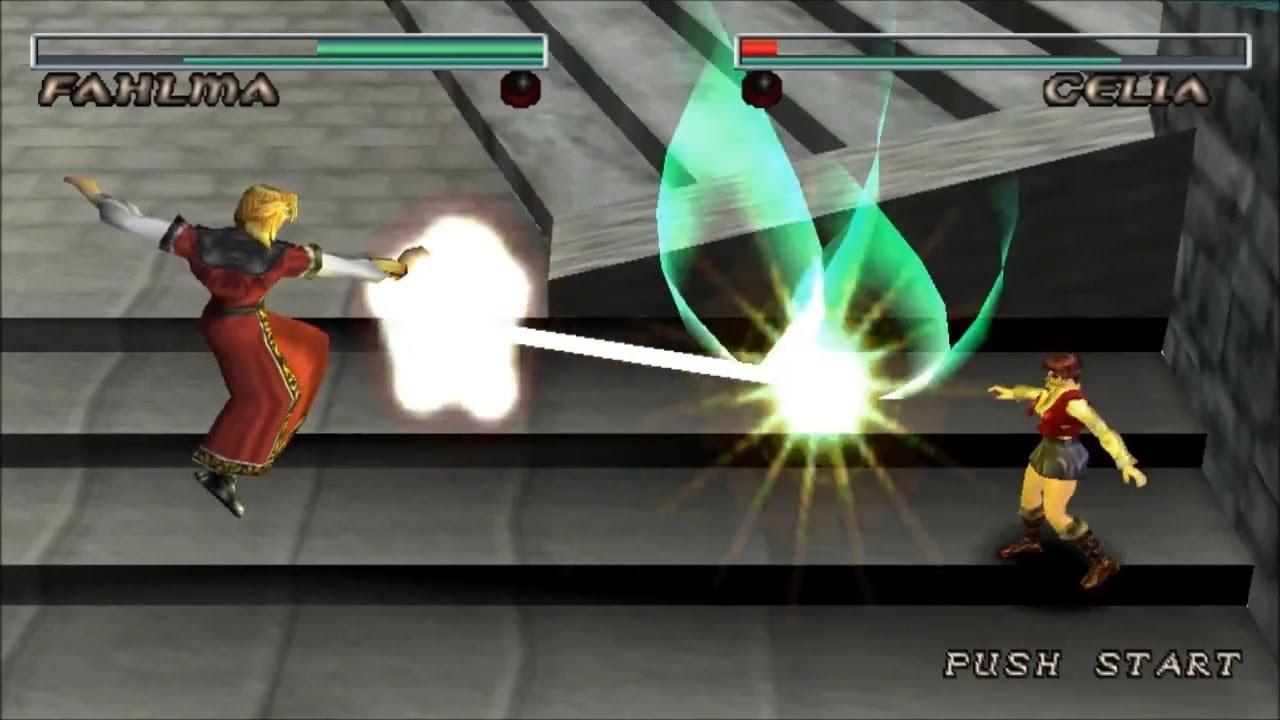 Destrega PS1 ROM #7