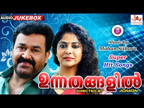 Unnathangalil | Audio Songs Jukebox | Mohanlal