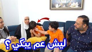 شو سبب الجرح على يد بابا ؟! .. اعتراف بابا !