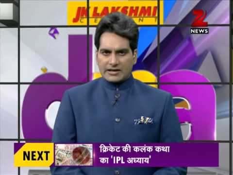 IPL spot-fixing: Are all matches of IPL 6 fixed?