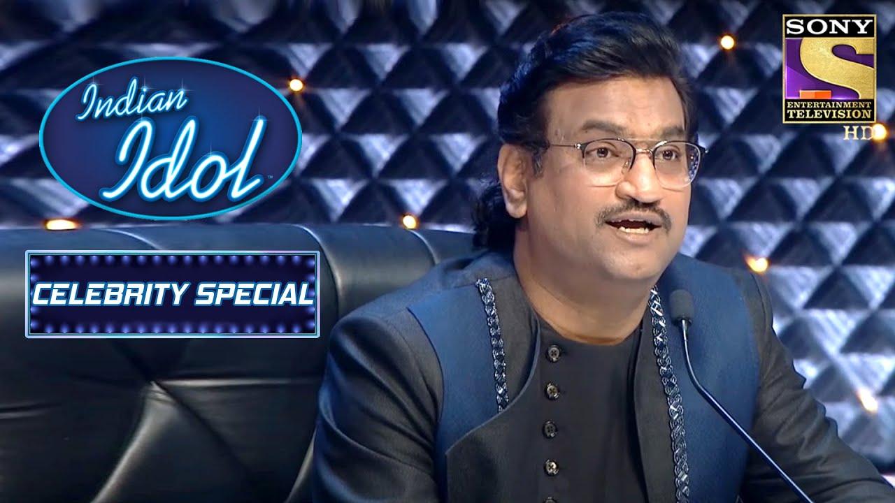 Download Salman के Performance से लगा Ajay-Atul जी को झटका!   Indian Idol   Celebrity Special