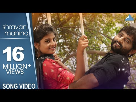 Shravan Mahina Song - Movie Baban | Marathi Songs 2018 | Harsshit Abhiraj | Anweshaa