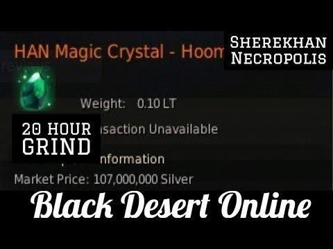 Black Desert Online [BDO] Sherekhan Necropolis Guide - Silver Breakdown (20 Hours)