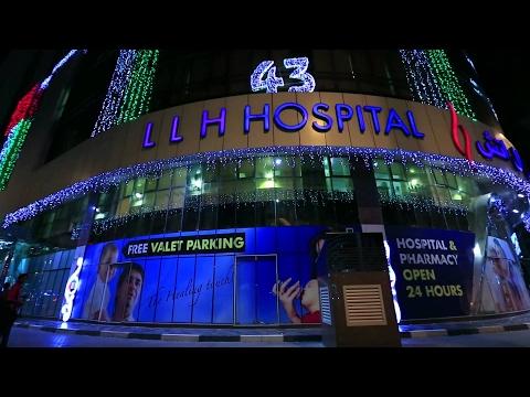 Abu Dubai Lifeline Hospital  main road 2017