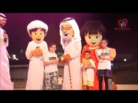 Emirates Kids Marathon 2016