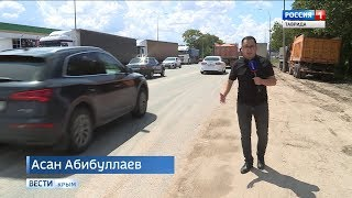 В Симферополе появился участок дороги с реверсивным движением