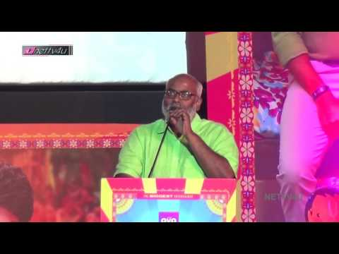 Bahubali Music Director Maragathamani Speaks in Inji Iduppazhagi Audio launch - Inji Idupazhagi