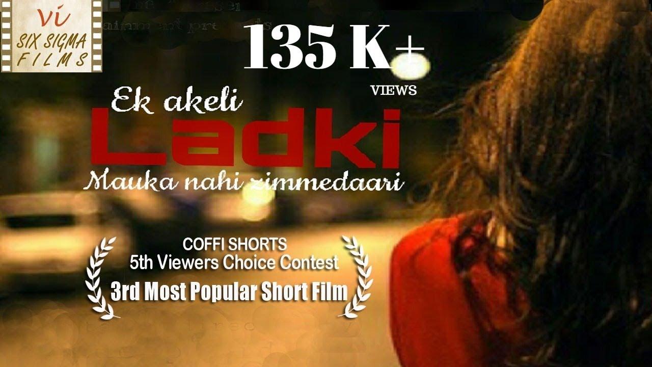 A Lonely Girl - Ek Akeli Ladki