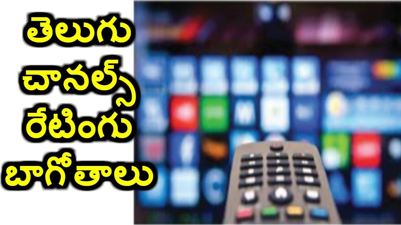 Telugu TV Channels Scam For Rating Revealed | Jordar News | HMTV