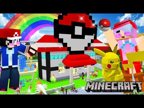 Minecraft มาสร้าง Pokemon Center ในเมืองของเหล่าโปเกม่อนกันเถอะพวกเรา
