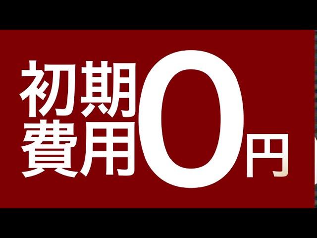 【サンプル】サービス広告動画 15秒(アニメーション)