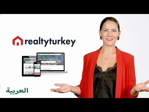 Realty Turkey | اكتشف عنوانك الجديد