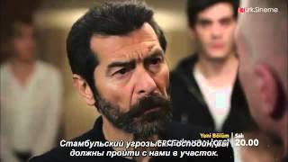 Королева ночи 1 анонс к 6 серии (рус.субтитры)